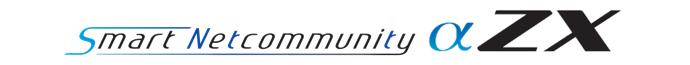SmartNetcommunity αZX